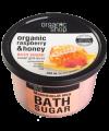 ORGANIC SHOP сахар для ванн Малиновый Мед, 250мл /24шт в коробке