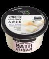 ORGANIC SHOP сахар для ванн Молочная Карамель, 250мл /24шт в коробке