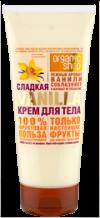 ORGANIC SHOP Фруктовая польза 100% гель-крем для душа Сладкая ваниль 200 ml