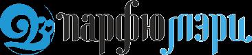 Парфюмэри